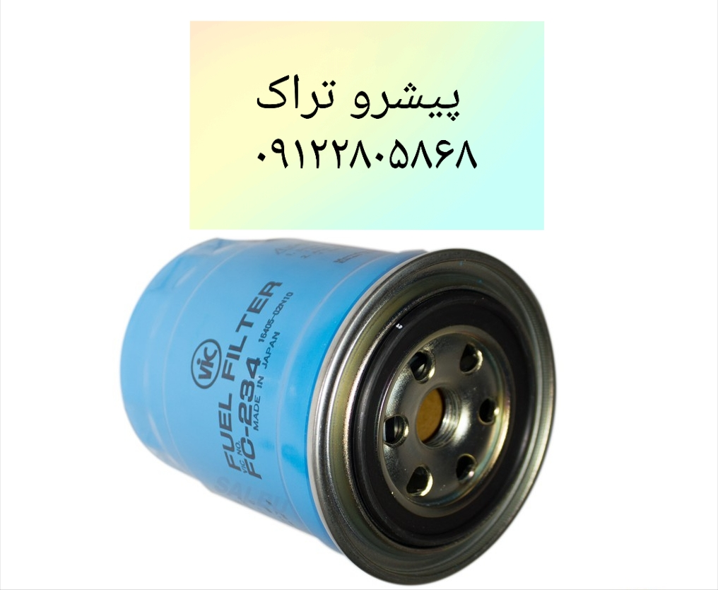 فیلتر گازوئیل لیفتراک سهند